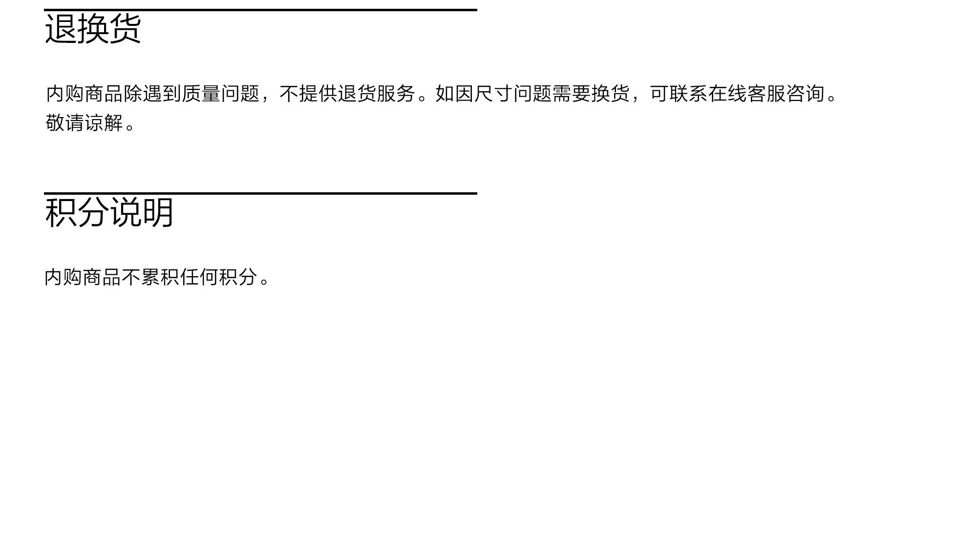 基础手链佩戴说明_17 (1)