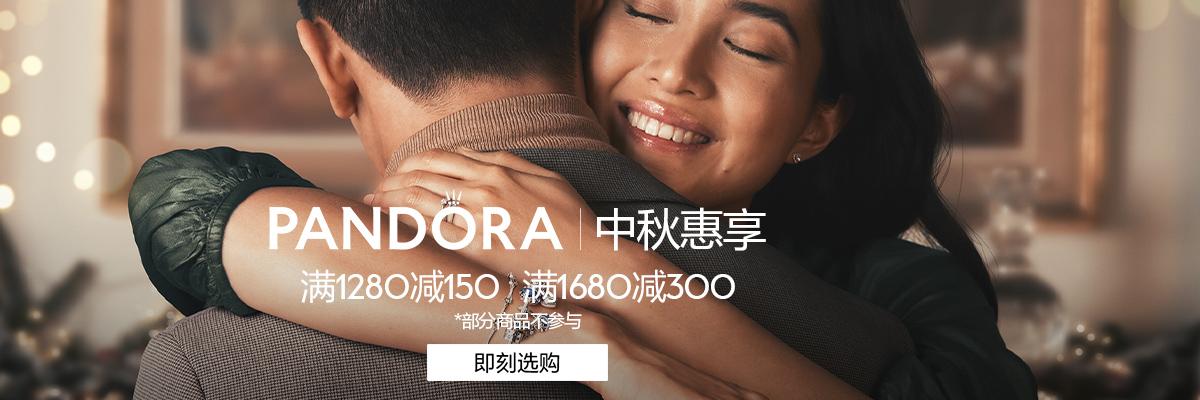 1200-400