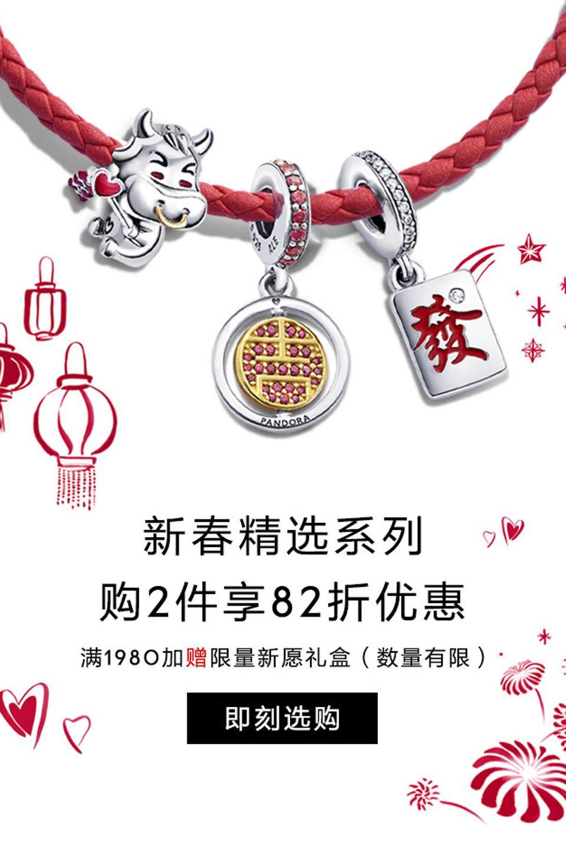 CNY-kv-780x940有按钮 (1)